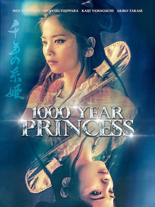 1000 YEAR PRINCESS