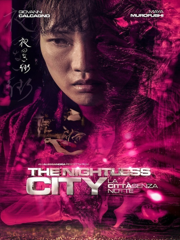 THE NIGHTLESS CITY